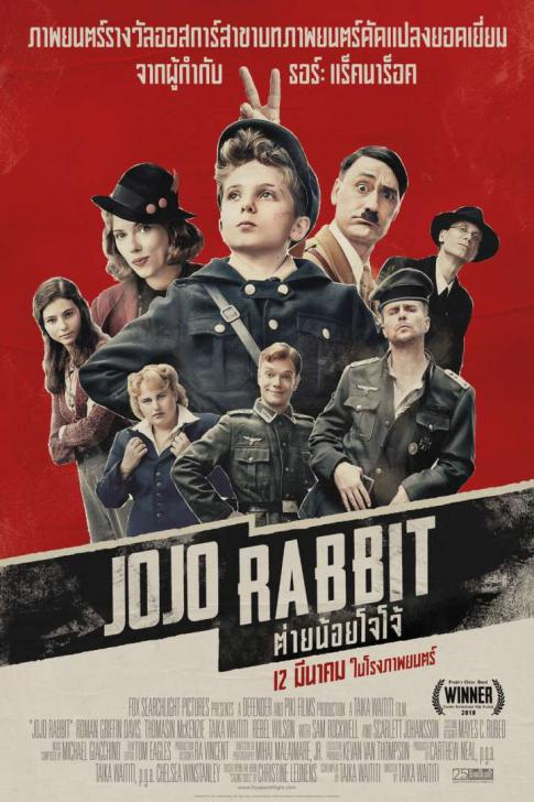 Jojo the Rabbit